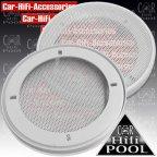 SG10-W LS Gitter Weiß - Abdeckgitter für 10 cm Lautsprecher